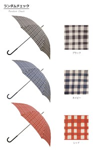 Normal Stick Umbrella Random Checkered Unisex UV Cut Light-Weight Water-Repellent
