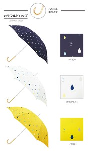 Normal Stick Umbrella Colorful Drop Unisex UV Cut Light-Weight Water-Repellent