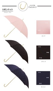Normal Stick Umbrella Ribbon Dot Unisex Uv Cut Light-Weight Water-Repellent