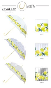 Stick Umbrella Lemon Stripe Unisex Uv Cut Light-Weight Water-Repellent