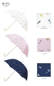 Stick Umbrella Garden Unisex Uv Cut Light-Weight Water-Repellent