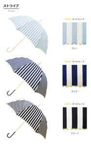Stick Umbrella Stripe Unisex Uv Cut Light-Weight Water-Repellent