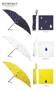 4 Steps Folding Umbrella Colorful Drop Unisex UV Cut Light-Weight Water-Repellent