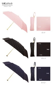 3 Steps Folding Umbrella Ribbon Dot Unisex UV Cut Light-Weight Water-Repellent