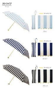 3 Steps Folding Umbrella Stripe Unisex Uv Cut Light-Weight Water-Repellent