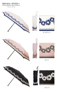3 Steps Folding Umbrella DAISY Unisex UV Cut Light-Weight Water-Repellent