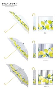 2 Steps Folding Umbrella Lemon Stripe Unisex UV Cut Light-Weight Water-Repellent