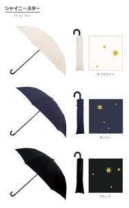 2 Steps Folding Umbrella Shiny Star Unisex UV Cut Light-Weight Water-Repellent