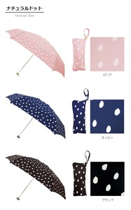 5 Steps Folding Umbrella Natural dot Unisex UV Cut Light-Weight Water-Repellent