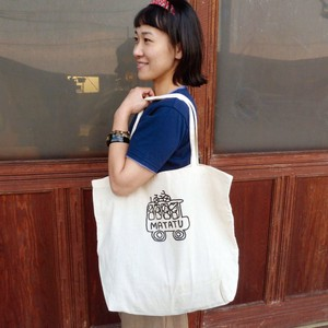 S/S Fashion Shopping Bag