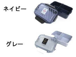 Light Lunch Box Partition