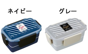 Light Lunch Box 2 Steps Partition