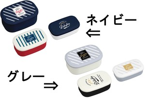 Light SEAL Food Container Set