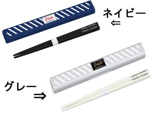 Light Chopstick Set