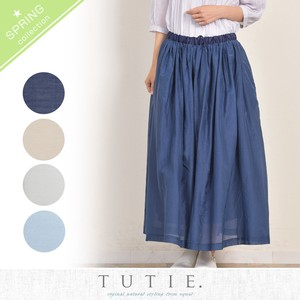 Cotton Silk Gather Skirt