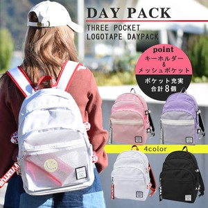 3 Steps Pocket Tape Mesh Pocket Daypack