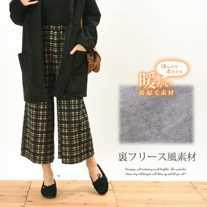Raised Back Checkered Gaucho Pants