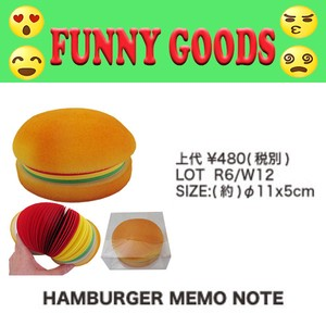Hamburger Memo Pad Stationery Memo pad American Miscellaneous goods Notebook