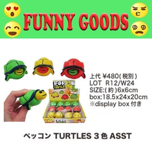 3 Colors Turtle Toy Toy