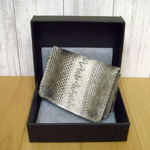 Exotic Leather Business Card Holder Fancy Box