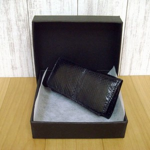Exotic Leather Key Case Fancy Box