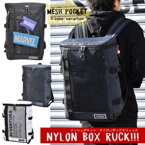 Mesh Pocket Nylon Box Backpack Backpack Ladies Men's