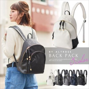 Double Fastener Backpack