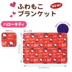 Hello Kitty Blanket Red