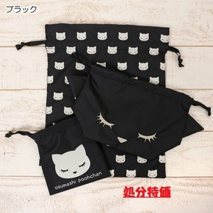 Cat Pouch 3-unit Set