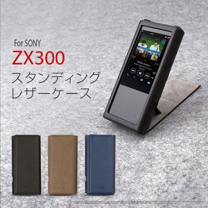 Exclusive Use Leather Case