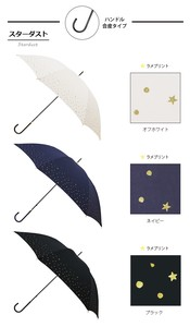 Normal Stick Umbrella Star Dust Unisex UV Cut Light-Weight Water-Repellent