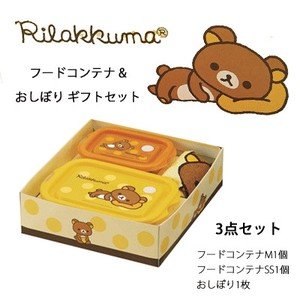 SKATER Rilakkuma Food Container Hand Towels Gift Set