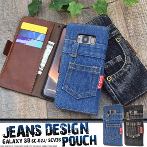 Smartphone Case Design Notebook Type Case Denim Design Notebook Type Case