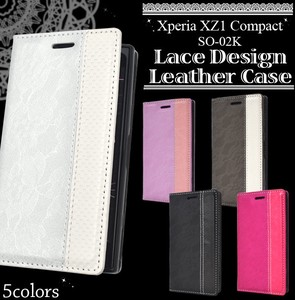 Smartphone Case Xperia XZ Lace Design Leather Case