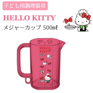 SKATER Hello Kitty Child Measure Cup