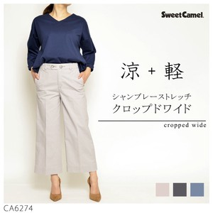 Chambray Stretch Cropped Wide Pants Commuting
