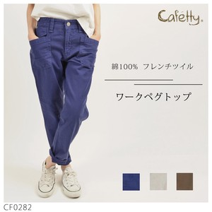 Cafetty Top Color Pants French Twill