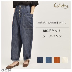 Cafetty Big Pocket Work Pants Wide Denim Rise