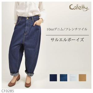 Cafetty Sarrouel Boys Denim Wide French Twill