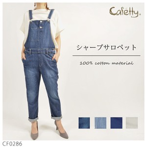 Cafetty Pet Denim Overall Top