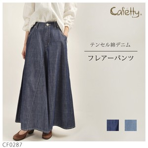 Cafetty Tencel Light Flare Pants Denim Flare Wide