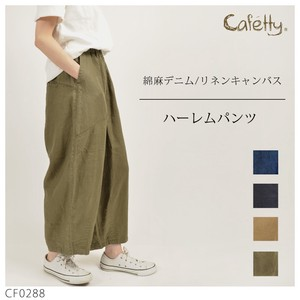 Cafetty Pants Wide