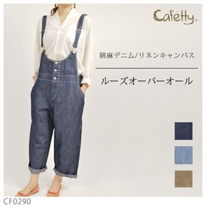 Cafetty Compact Overall Denim