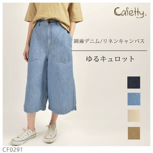 Cafetty Culotte Cropped Denim Pants