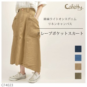 Cafetty Pocket Skirt Cool