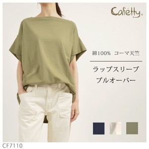 Cafetty Wrap Pullover Top