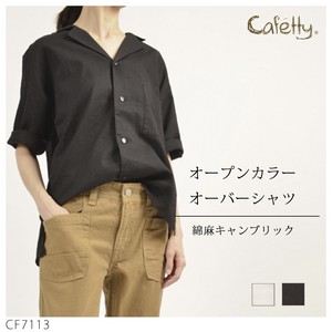 Cafetty Open Color Over Shirt Top Cool