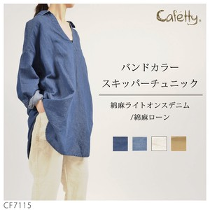 Cafetty Tunic Top Denim