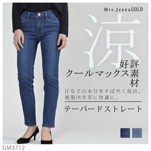 Tapered Tray Denim Pants Cool