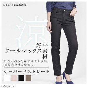 Tapered Tray Color Pants Cool
